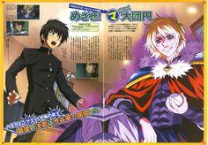 animedia_march06_03v2.jpg (3000×2095)