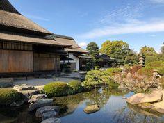 Okayama – valiezen Okayama, Kanazawa, Fukuoka, Nagoya, Osaka, Koi, Hiroshima, Japanese, Mansions