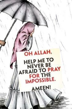 Everything is possible with Allah SWT. Girly Quotes, All Quotes, True Quotes, Wisdom Quotes, Beautiful Islamic Quotes, Islamic Inspirational Quotes, Islamic Qoutes, Muslim Quotes, Religious Quotes