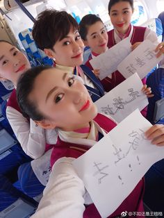 Cabin Crew, Flight Attendant, Asian Beauty, Asian Girl, Face, Beautiful, Asia Girl, The Face, Faces