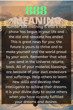 Angel Number Meanings, Angel Numbers, 888 Meaning, Earth Quotes, Cosmic Consciousness, Healing Words, Manifestation Law Of Attraction, Birth Chart, Frases