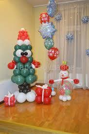 Картинки по запросу новый год оформление шарами