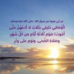 قال رسول الله صلي الله عليه وسلم