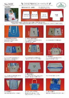 実物大型紙【No.3155】スクエア底のミニトートバッグ(S・M)
