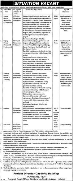 Jobs in Public Sector Organization