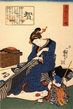 The Utagawa school created many woodblock prints in ukiyo-e style. As it was Japanese custom for apprentices to take their master's last name, there are lots of different Utagawas. Japanese Prints, Japanese Art, Traditional Japanese, Samurai, Kuniyoshi, Art Database, Kawaii, Japanese Painting, Gravure