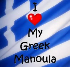 Greek manoula
