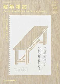 1408-hyoshi-thumb-363xauto-79.jpg (363×505)