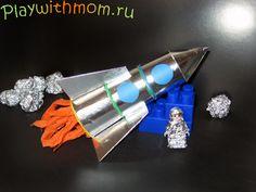 Развивающие игры про космос