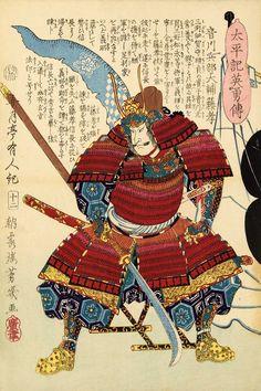 """Samurai with Naginata"" - canvas print by Unknown Artist"