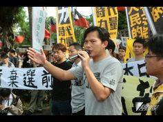 《今日点击》马习会变 1 小时 外加晚餐 中共高官纷纷自我了断(2015/11/05)