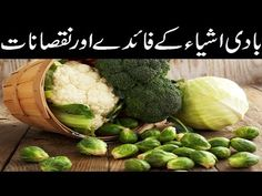 Cruciferous Vegetables and Cancer Prevention   Chai Time   10 November 2016 - WATCH THE VIDEO.    *** cancer prevention news ***   Stay Tune for Today  News Headlines , Latest Pakistani News & Talk Shows Visit Our Web ► Subscribe Us ► Facebook ► Twitter ► Mobile App ► Watch Live Stream of Jaag News ►  Video credits to the YouTube channel owner