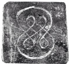 Indus Valley Symbol for Infinity : The symbol is seen inscribed at the reverse of an Indus copper tablet and possibly representing the celestial movements in the ancient heaven and can be compared with the mathematical symbol for infinity. Ancient Symbols, Ancient Art, Wiccan, Magick, Native American Totem, Indus Valley Civilization, Fractal, Symbolic Tattoos, Sacred Art