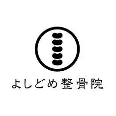 06_011yoshidome Typo Logo Design, Graphic Design Posters, Typography Logo, Logo Branding, Branding Design, Brand Identity, 2 Logo, Logo Sign, Logo Stamp