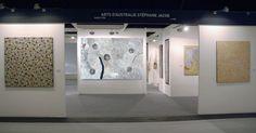 Arts d'Australie • Stephane Jacob présente la peinture aborigène à Art Gent 2012