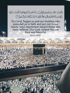 My Dua, Be Kind To Yourself, Quran, Forgiveness, Islam, Believe, Lord, Faith, Journal