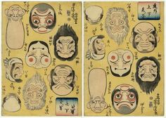 Comical Upside-down Pictures, Utagawa Yoshitora, 1861 ~ http://www.mfa.org/collections/object/comical-upside-down-pictures-d-ke-j-gemi-no-zu-472285