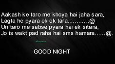 Every India Shayari Images : Good night image shayari