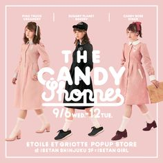 Candy Rose Dinerクラッチバッグ | Etoile et Griotte Web Store
