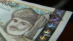 Oman remains committed to dollar peg