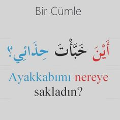 84 Beğenme, 0 Yorum - Instagram'da Arapça kelimeler_____ (@arapcakelimeler__) Learn Turkish Language, Language Quotes, Learning Websites, English Words, Beautiful Words, Blue Candy, Instagram Posts, Turkish Language, Languages