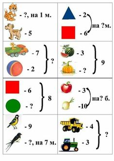 Math Addition Worksheets, Plastic Cutting Board, Language, 1, Education, School, Languages, Onderwijs, Learning