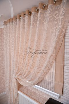 Curtains And Draperies, Gold Curtains, Ikea Curtains, Drop Cloth Curtains, Curtain Styles, Curtain Designs, Rideaux Shabby Chic, Rideaux Design, Modern Window Treatments