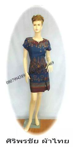 ชุดผ้าไทย ชุดแซกผ้าไทย เดรสผ้าไทย ชุดทำงานผ้าไทย