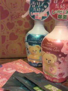 アロマ☆ ふわふわ☆ http://www.fafa-online.jp/shopdetail/010000000004/014/000/order/