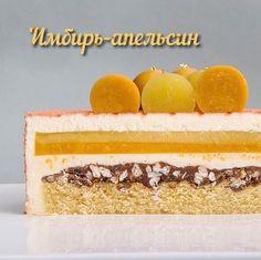 Mirror Glaze Cake, Mousse Cake, Creative Cakes, Cakes And More, High Tea, Vanilla Cake, Orange, Cake Recipes, Cake Decorating