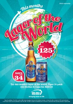 Tiger Lager of the World Add. Advertising, Ads, Fun Drinks, Conditioner, Bottle, Flask, Jars