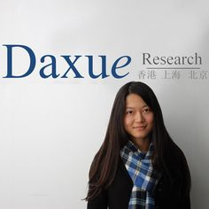 Jing Jing is one of our research assistants at Daxue!
