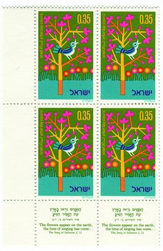 Israel Postage Stamp: Arbor Day bird singing (via Karen Horn).