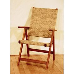 Achla Poly Weave Lounge Chair - OFC-03