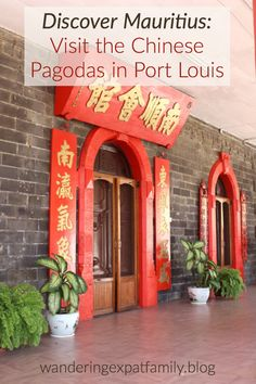 Chinese Heritage in Mauritius - A visit to the Pagodas of Port Louis