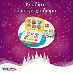 Διαγωνισμός Toys-shop.gr με δώρο δύο (2) MG Baby Laptop! - http://www.saveandwin.gr/diagonismoi-sw/diagonismos-toys-shop-gr-me-doro-dyo-2-mg-baby-laptop/