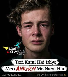 Swag Quotes, Love Quotes, Sajid Khan, Reality Quotes, Haiku, True Love, Life Hacks, Poetry, Relationship