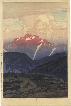 Yoshida Hiroshi, 1926  12 Scenes in Japan Alps / Mt.Tsurugi in the Morning  吉田博「日本アルプス十二題の内 剣山の朝」/
