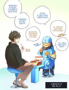Why Read, Lore Olympus, Aesthetic Art, Webtoon, Manhwa, Anime, Fan Art, Comics, Betrayal