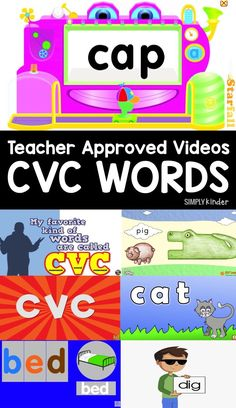 Are you looking for videos About Decoding CVC Words? Here is our teacher-approved list of decoding videos from Simply Kinder! Kindergarten Learning, Teaching Reading, Early Learning, Teaching Kids, Kids Learning, Student Reading, Phonics Videos, Phonics Activities, Reading Activities