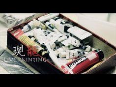 現龍 -LIVE PAINT-   (異界絵師 緋呂) Gallery, Painting, Roof Rack, Painting Art, Paintings, Painted Canvas, Drawings