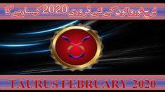 by m s Bakar Urdu Hindi Pisces Monthly Horoscope, Taurus, Astrology, February, Ox