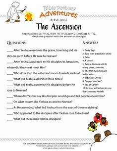 Enjoy our free Bible Quiz: The Ascension. Fun for kids to print and test their knowledge. Homeschool resources and activities. Share with others, too! Bible Activities For Kids, Bible Resources, Bible Crafts For Kids, Bible Games, Bible Trivia, Church Activities, Bible Study For Kids, Bible Lessons For Kids, Kids Bible