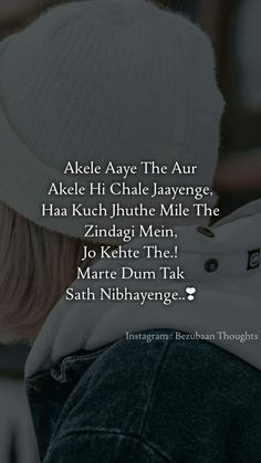 Zindgi s smk mila sb jhute h sale Sb chhod jate h Ego Quotes, Pain Quotes, Hurt Quotes, Life Quotes, Sad Girl Quotes, First Love Quotes, Cute Attitude Quotes, Mixed Feelings Quotes, Best Lyrics Quotes