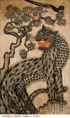 Korean folk painting of Tiger and Magpie