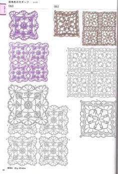 Crochet squares and motif charts - Russian site. Crochet Daisy, Crochet Quilt, Crochet Cross, Crochet Squares, Thread Crochet, Crochet Stitches, Crochet Coaster Pattern, Crochet Edging Patterns, Crochet Diagram