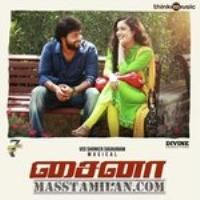 New tamil movie 2020 free download isaimini