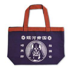 Darth Vader Shopping bag