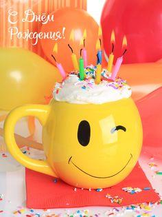 Топ классных картинок на день рождения