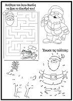 Δημιουργίες από καρδιάς...: Φύλλα εργασίας Χριστουγέννων Νο1 Coloring, Diagram, School, Blog, Christmas, Xmas, Blogging, Navidad, Noel